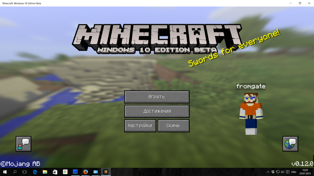 Minecraft first screen