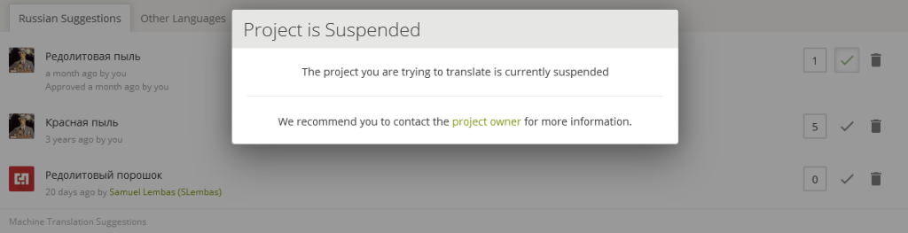 translation-suspended
